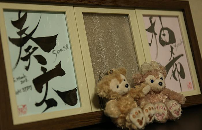 photo_fudemoji03