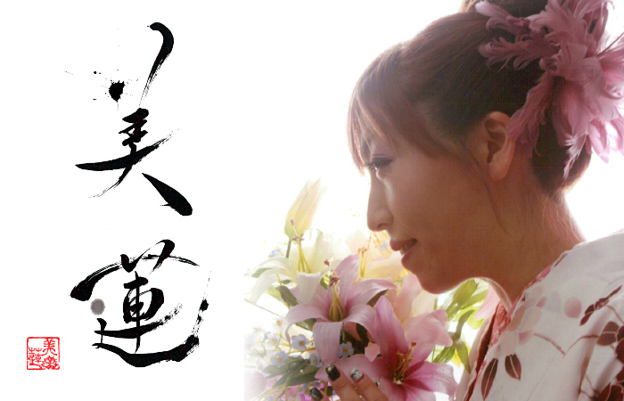 photo_profile