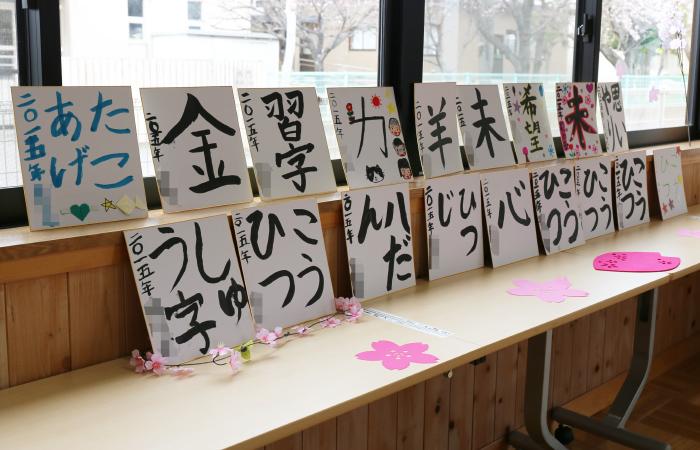 photo_school02
